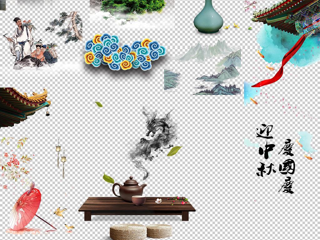 中国风古典水墨山水画元素桃花鲤鱼荷花梅竹图片素材 模板下载 73.19图片