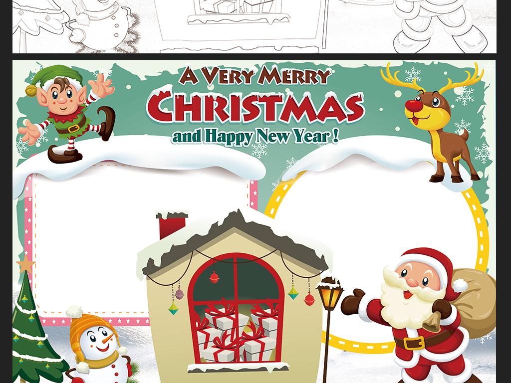 圣诞节中英文小报平安夜新年电子手抄报模板