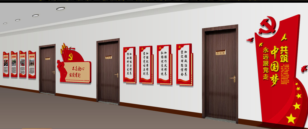 红色党建楼梯文化墙办公室走廊文化墙设计图片 高清 矢量图下载 效果