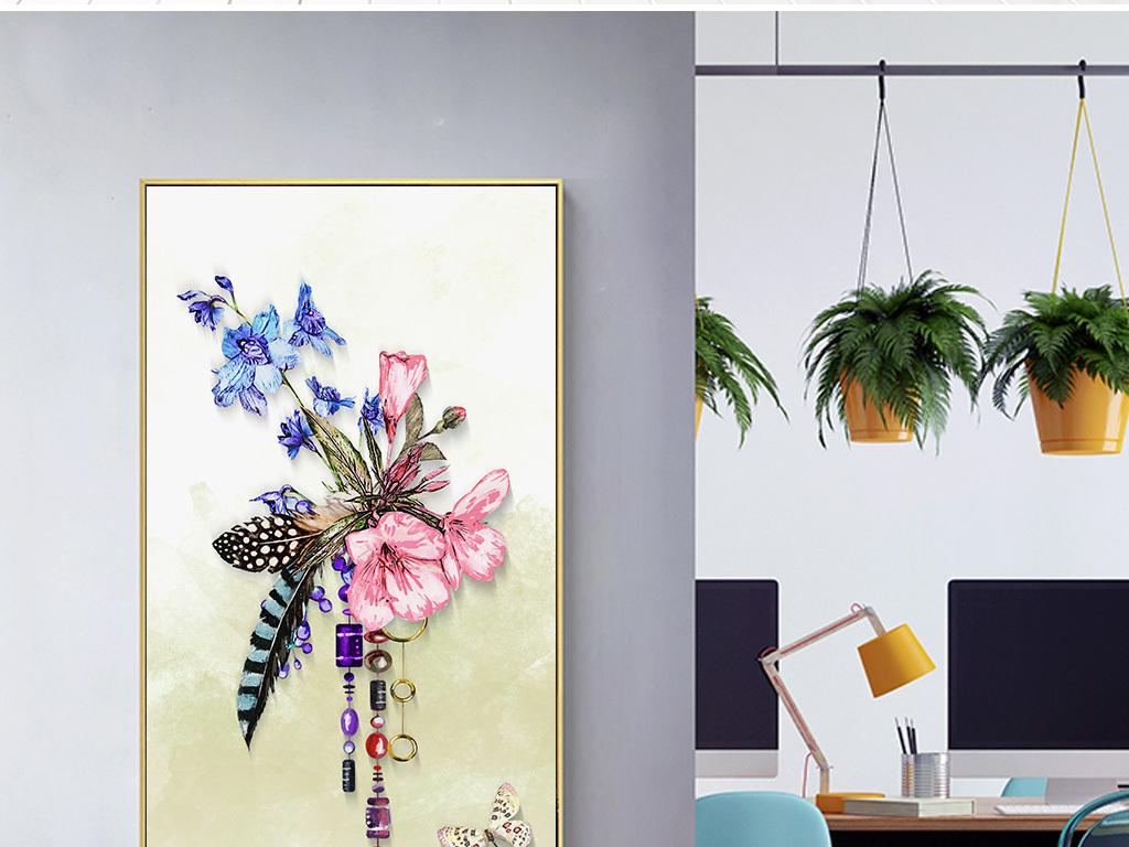 北欧小清新植物叶子羽毛北欧创意装饰画挂画