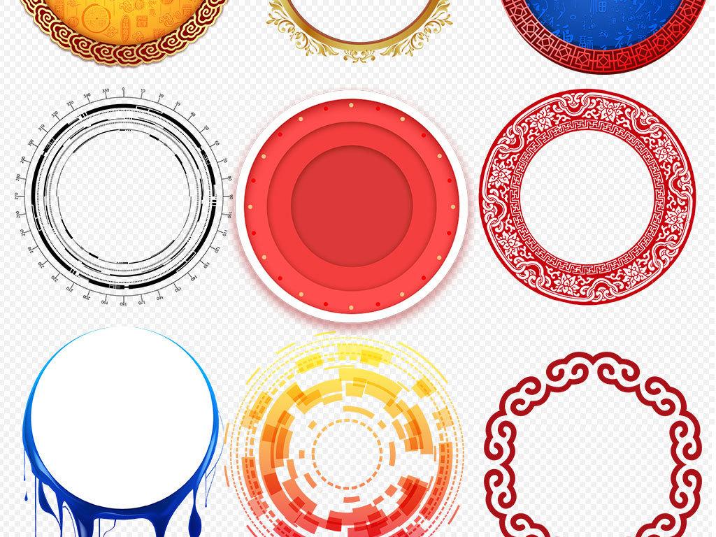 中式圆形边框水墨中国风圆环圆圈素材
