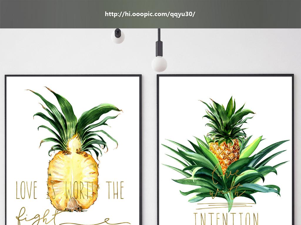 北欧简约菠萝无框画装饰画