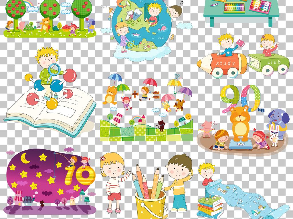 可爱卡通儿童幼儿园背景免抠PNG素材