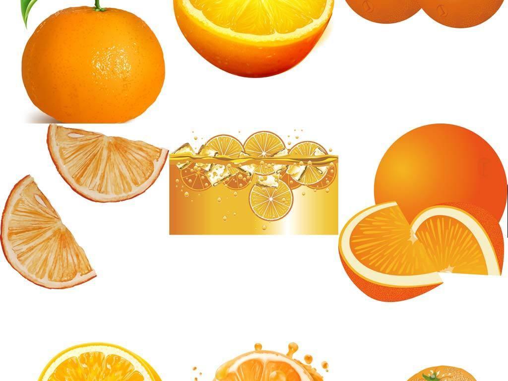手绘芦柑橘子桔子图片免扣png背景素材