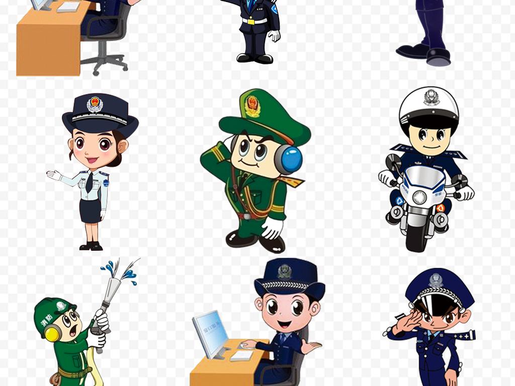 免抠元素 人物形象 动漫人物 > 卡通手绘警察png免扣透明素材  素材图