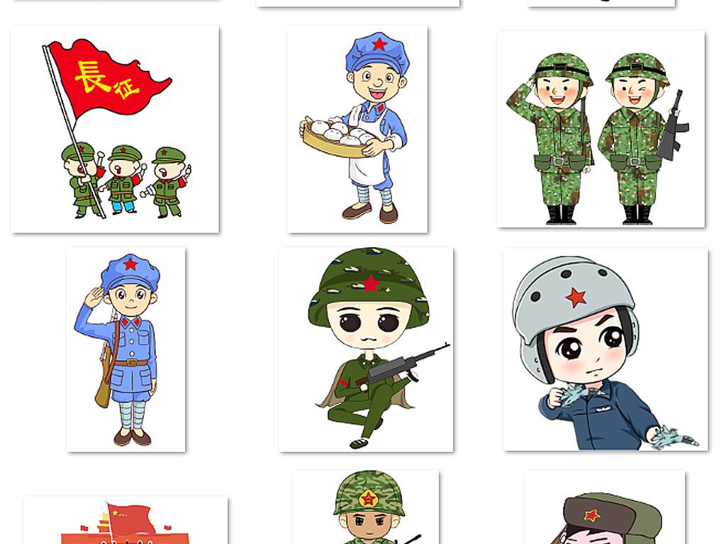 免抠元素 花纹边框 中国风边框 > 卡通军人红军小兵人物png透明免扣