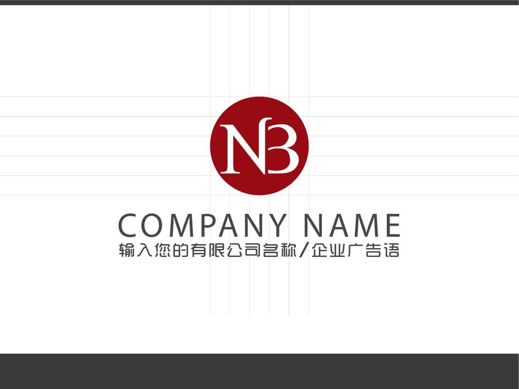 nb字母LOGO标志设计