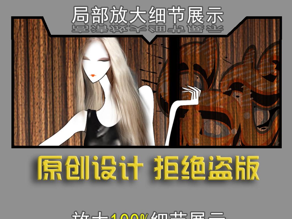 3d木板手绘服装店模特工装玄关