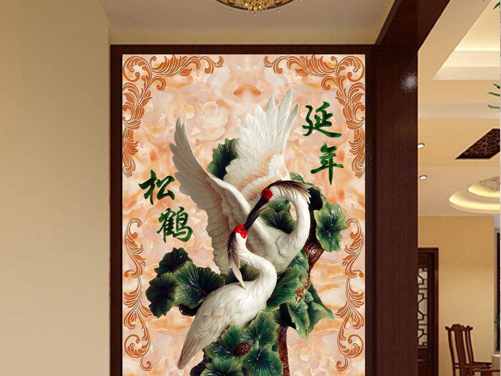 松鹤延年浮雕仙鹤大理石玄关背景墙挂画图片
