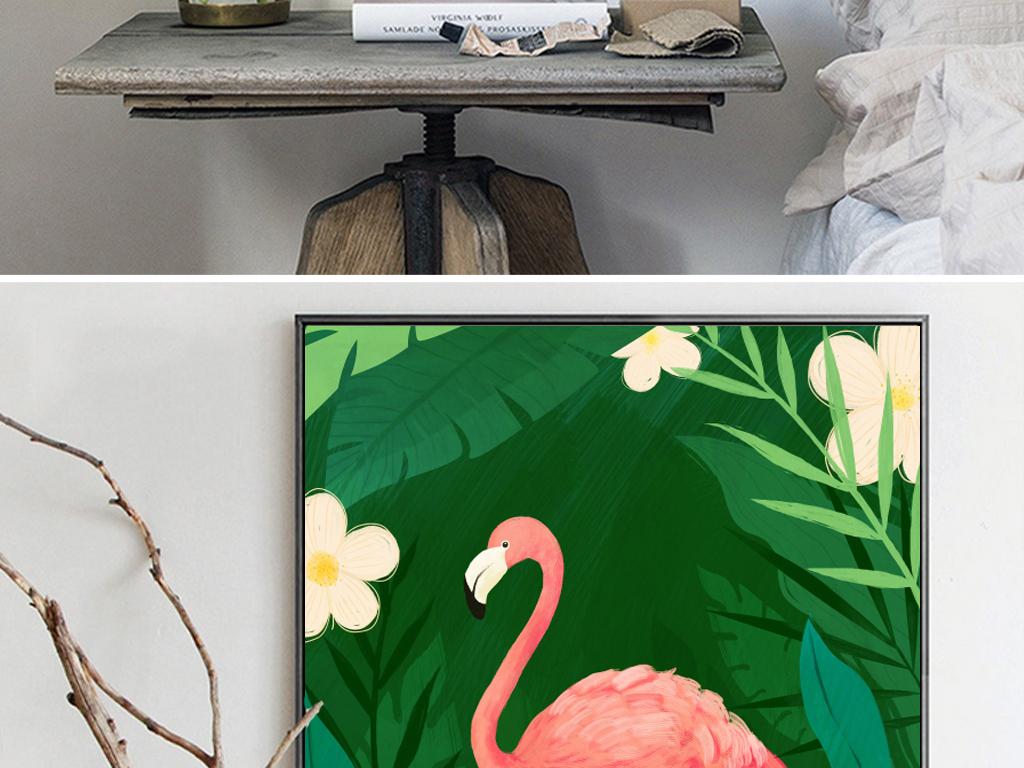 北欧手绘雨林芭蕉叶火烈鸟装饰画无框画壁画