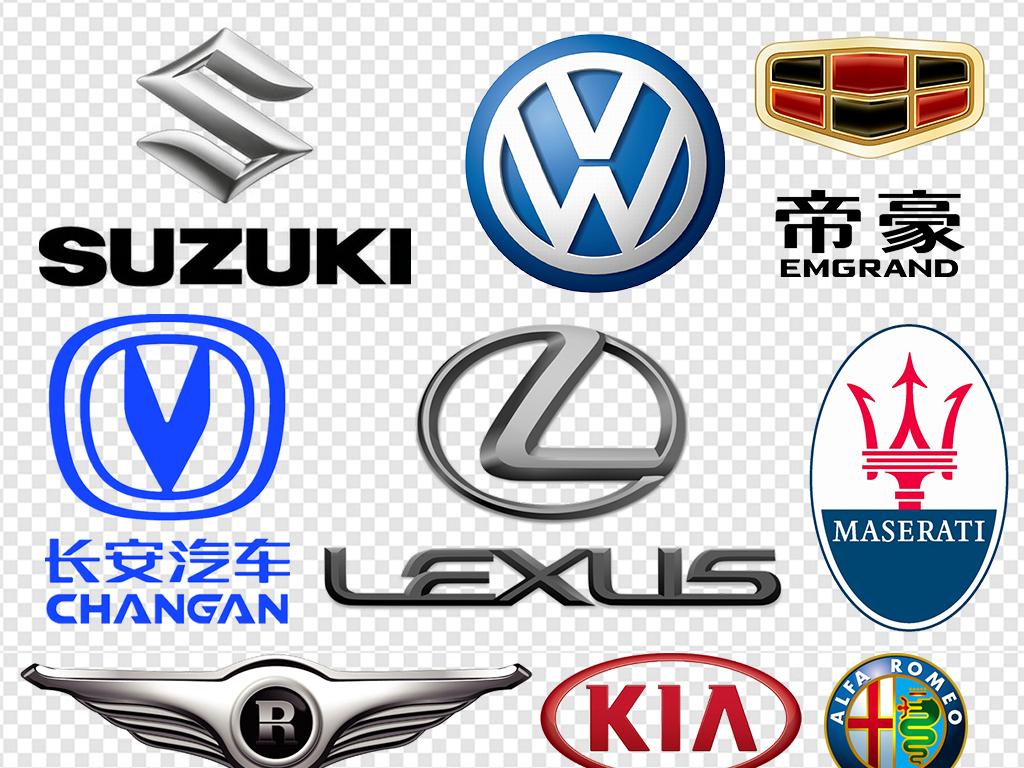 奥迪大众丰田本田汽车名称品牌logo素材