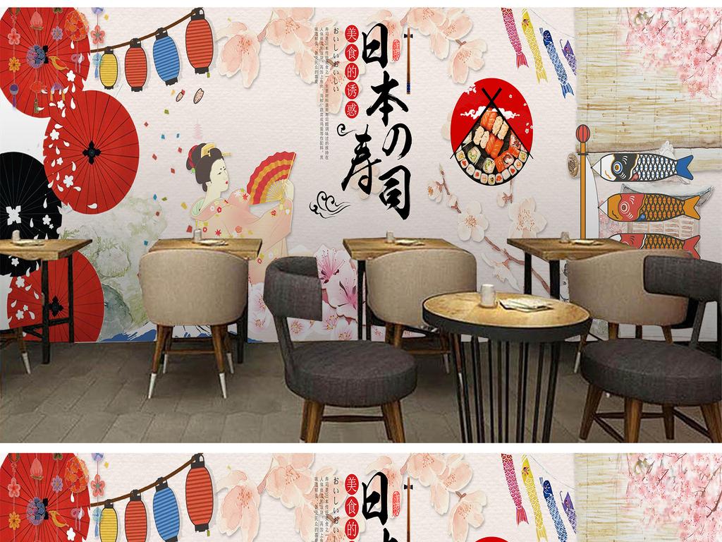 手绘和服美女寿司店日本料理背景墙