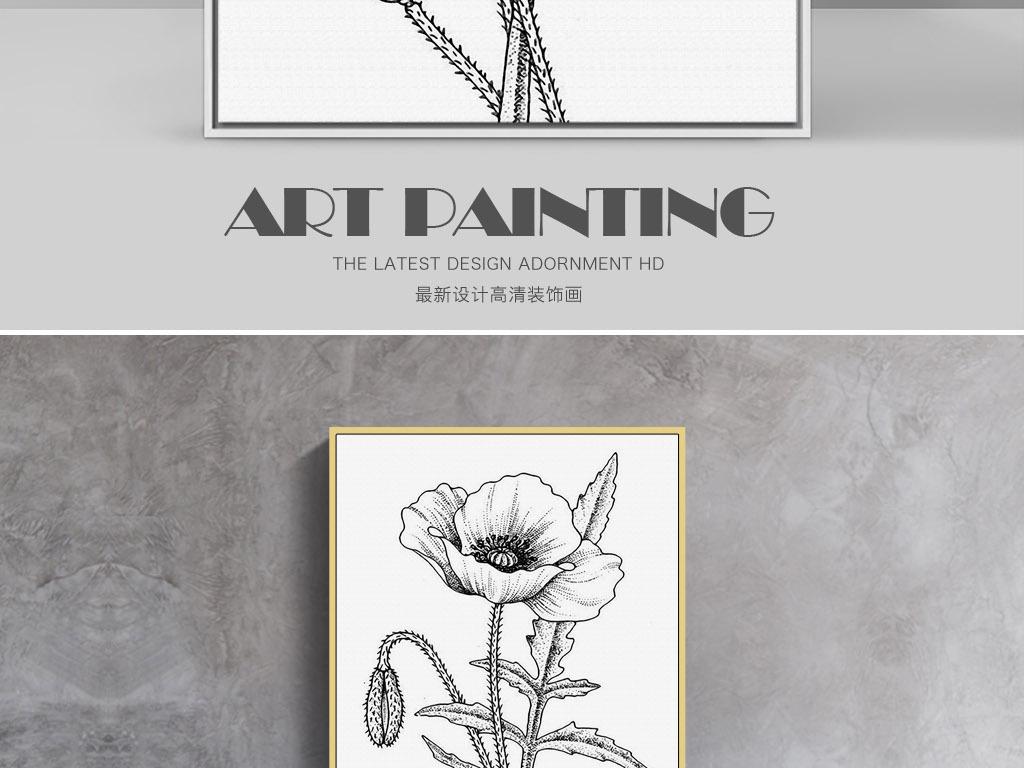 虞美人罂粟花素描黑白手绘简笔画欧式装饰画