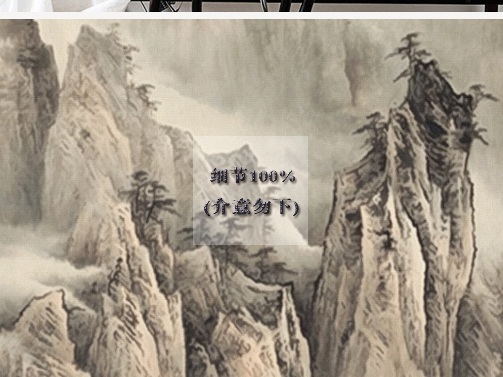 中式山水山峰玄关壁画