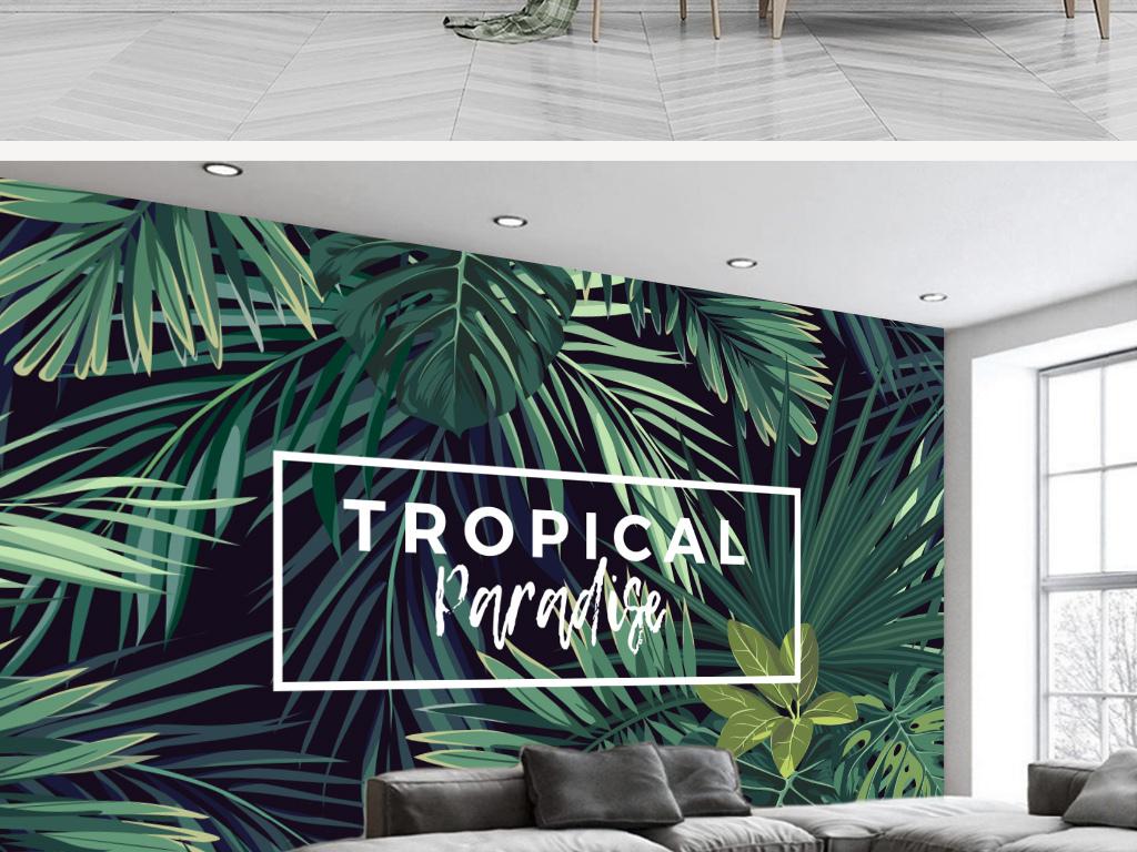 背景墙 电视背景墙 手绘电视背景墙 > 欧式抽象植物雨林芭蕉叶客厅