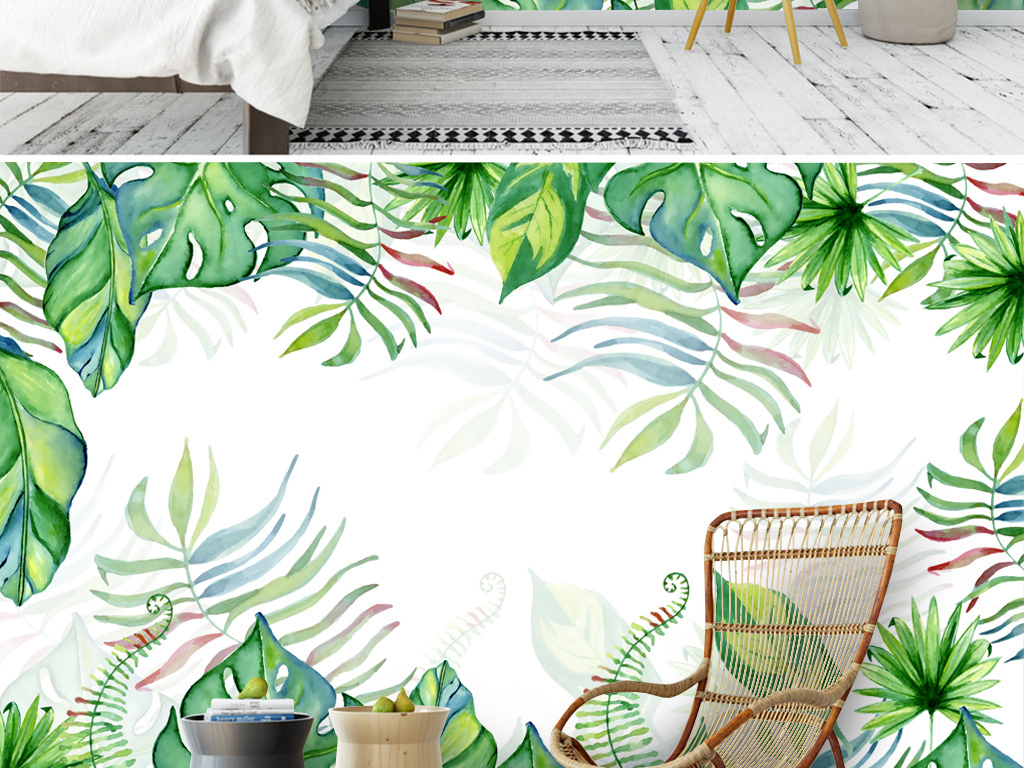 北欧自然清新手绘热带植物高清电视背景墙