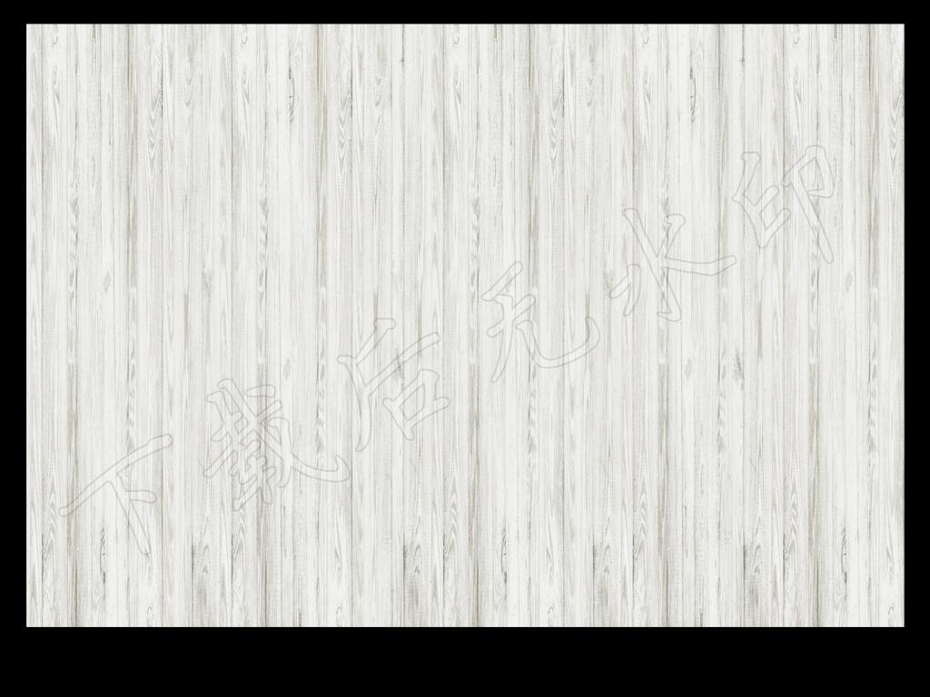 背景墙 电视背景墙 手绘电视背景墙 > 高清简约木纹北欧风清新白色