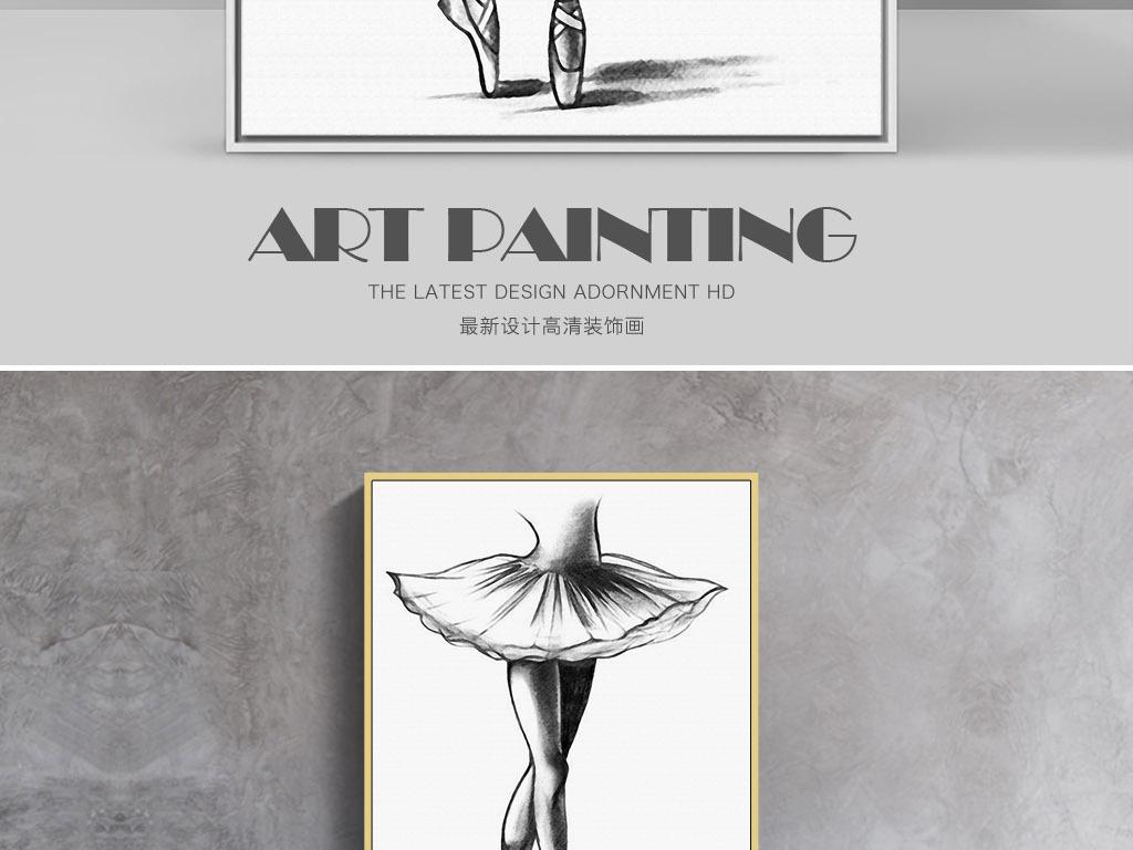 芭蕾舞轻盈舞步北欧手绘简笔画黑白装饰画
