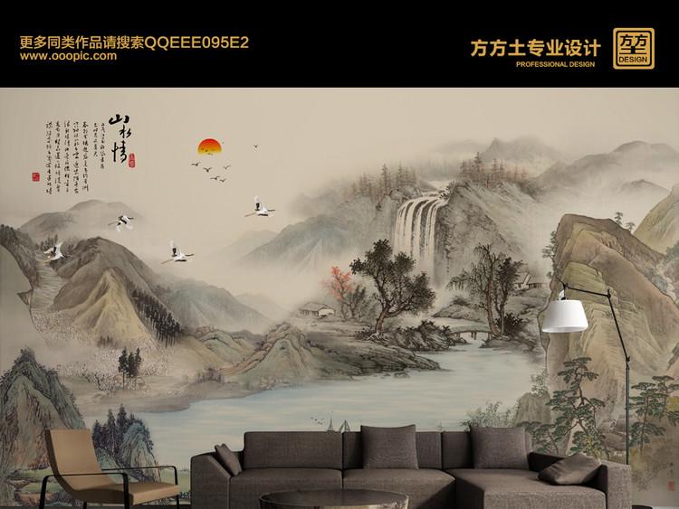 中式国画水墨山水电视沙发背景墙江山多娇
