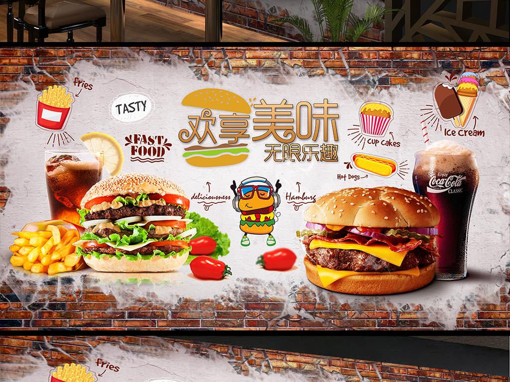 手绘砖墙美味汉堡快餐店工装背景墙