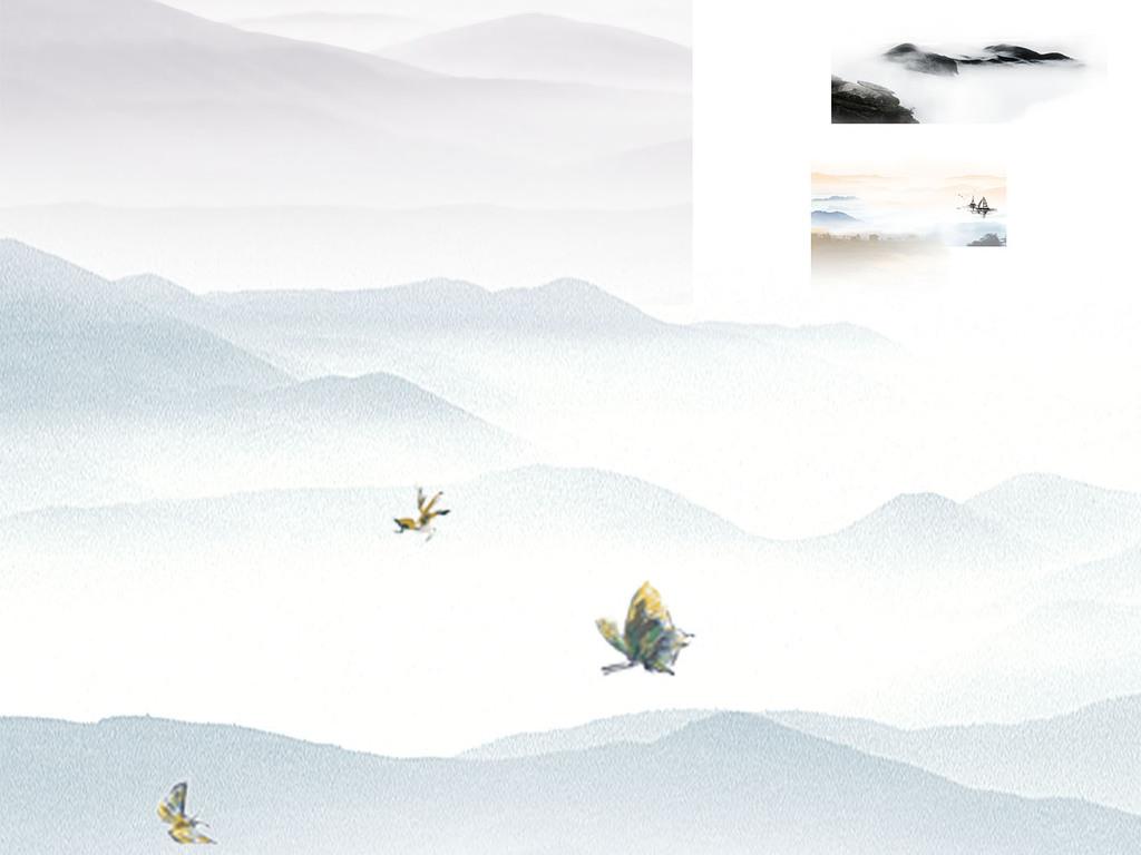 国风水墨山水透明背景素材图片下载png素材 中国风素材