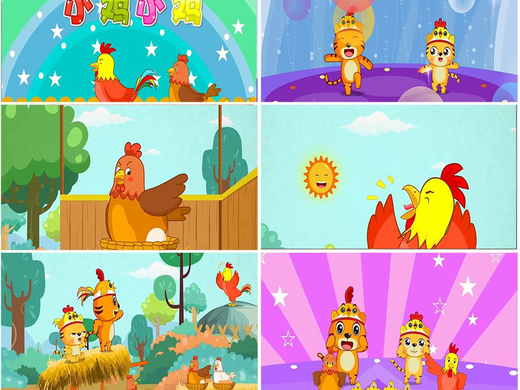 卡通小鸡晚会舞蹈led视频背景图片