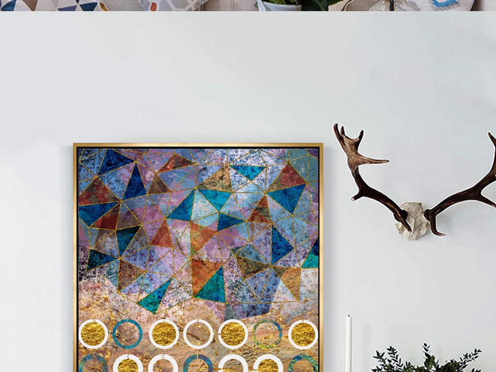代简约抽象复古几何线条北欧装饰画