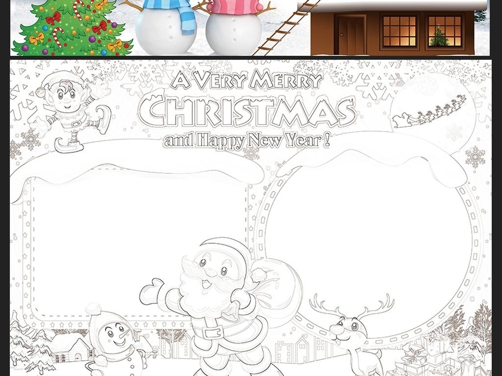圣诞节英语小报新年电子模板空白小报合集图片下载psd素材 圣诞节手