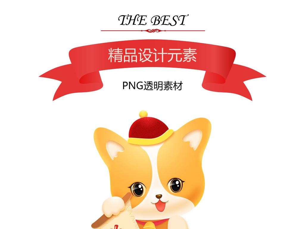 2018新年狗狗集合