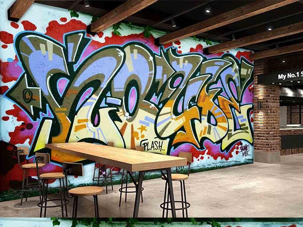 英文字母之餐饮系列手绘涂鸦复古背景墙