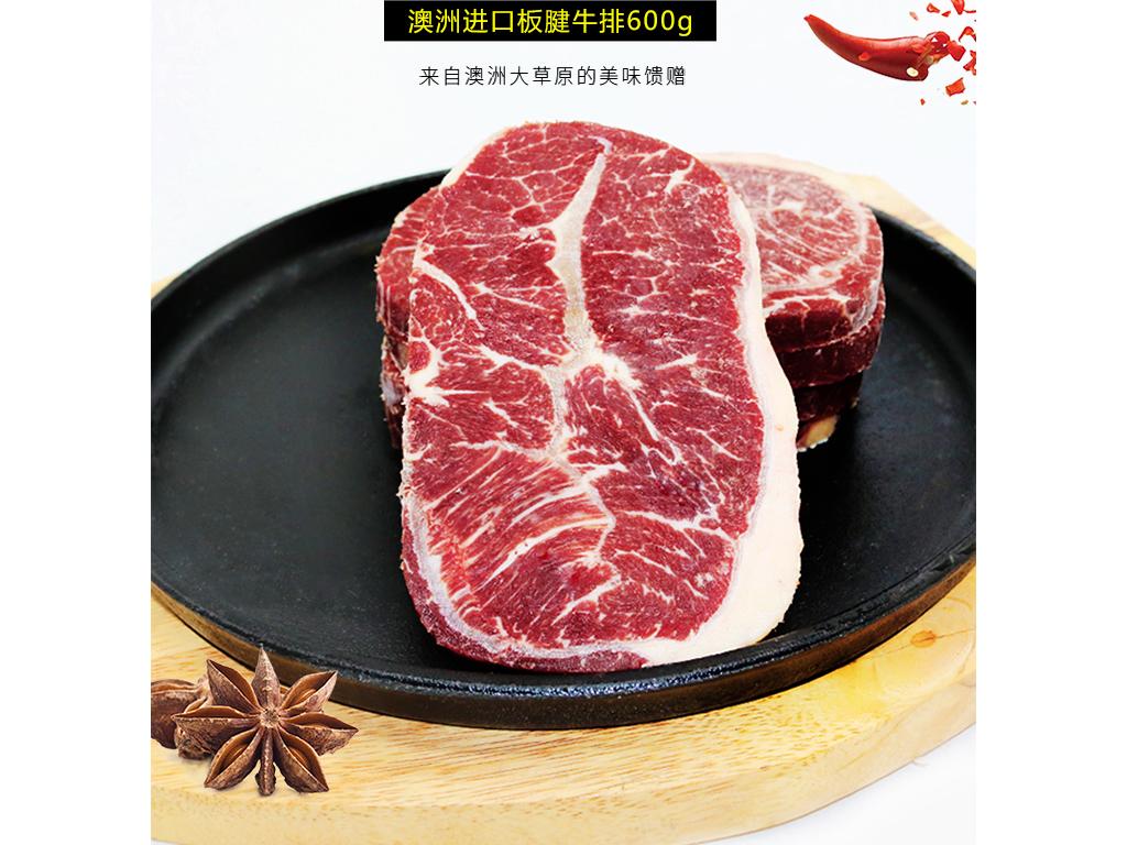 猪肉生猪肉网页图片设计素材_高清psd模板下载(243.21MB)_餐饮海报大全