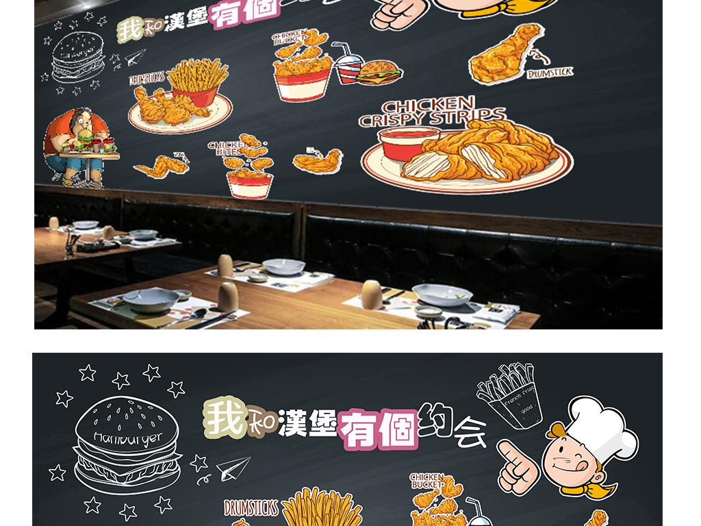 高清手绘洋快餐汉堡包薯条西餐厅背景墙壁画