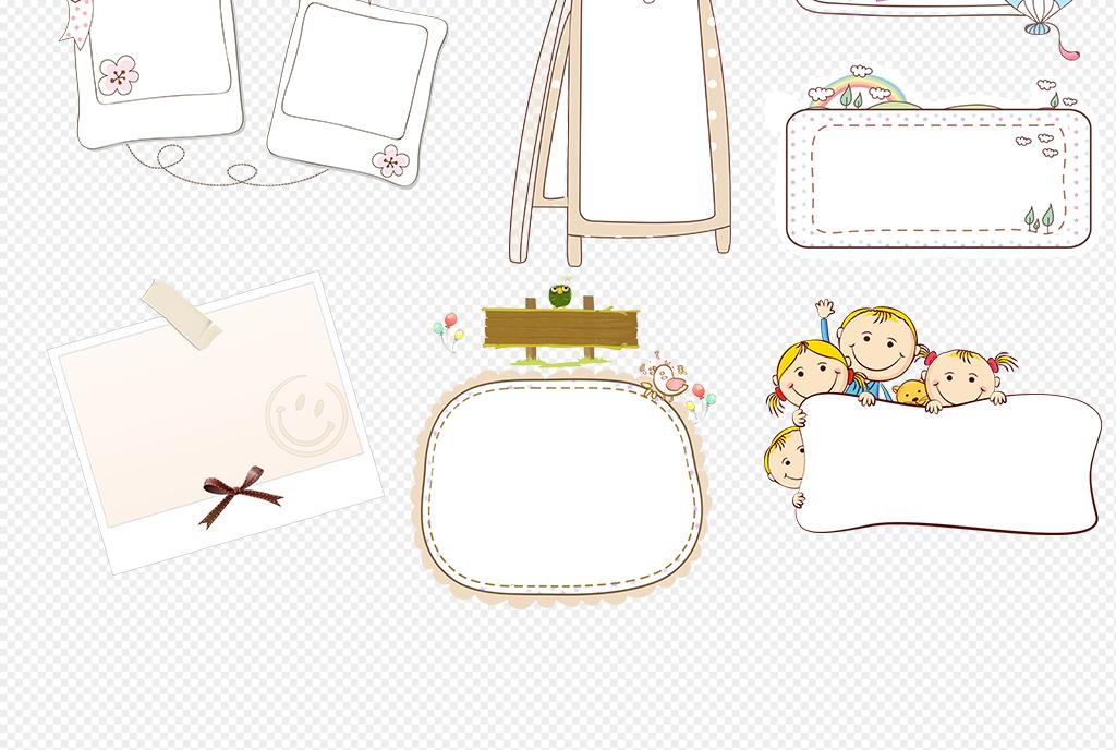 花纹边框 卡通手绘边框 > 可爱卡通边框透明背景免扣素材小报设计元素