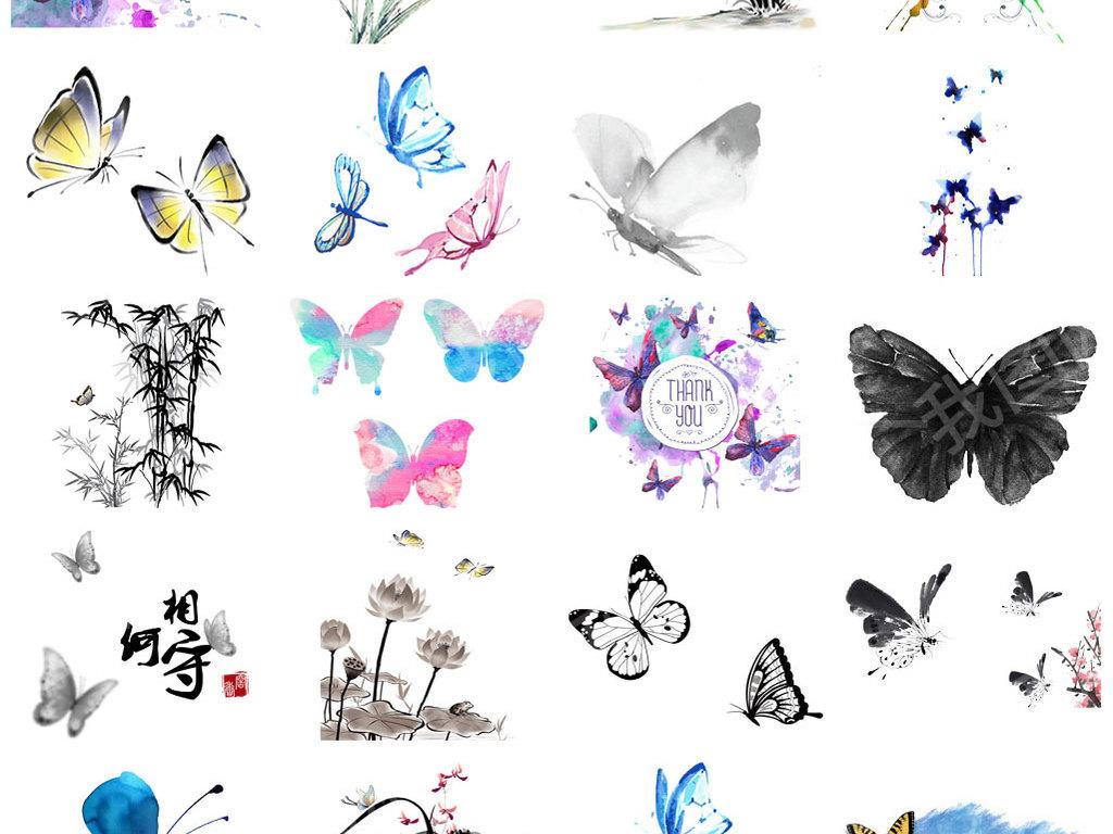 手绘水彩蝴蝶图片免抠png透明素材