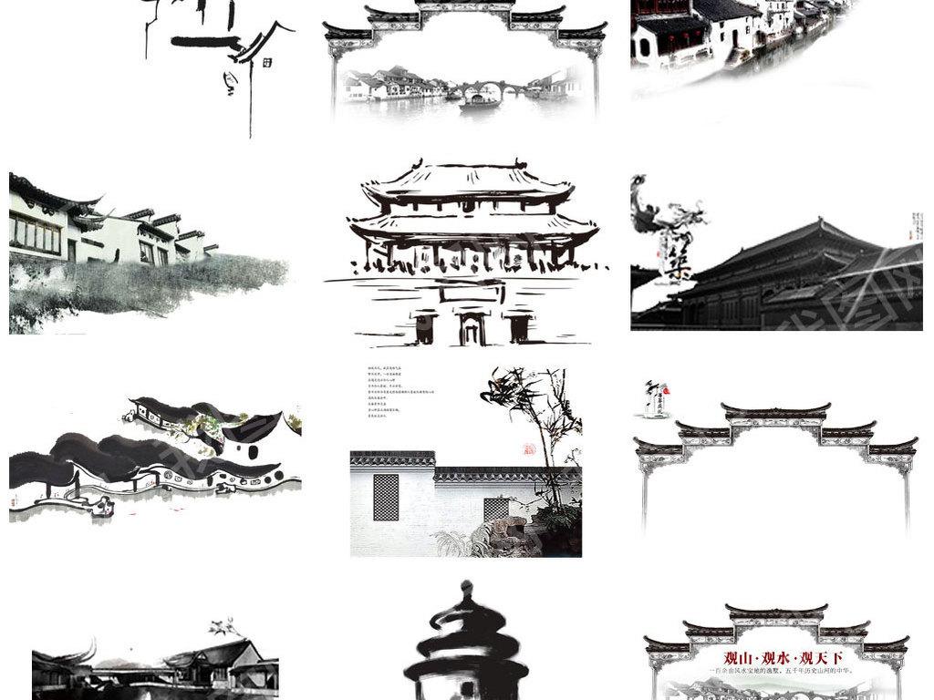 传统中国古建筑古风徽派建筑轮廓写意