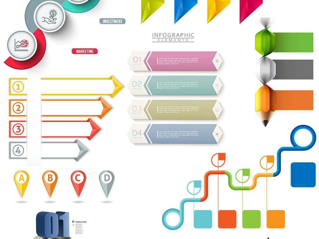 ppt目录元素序列设计模版png免抠素材图片