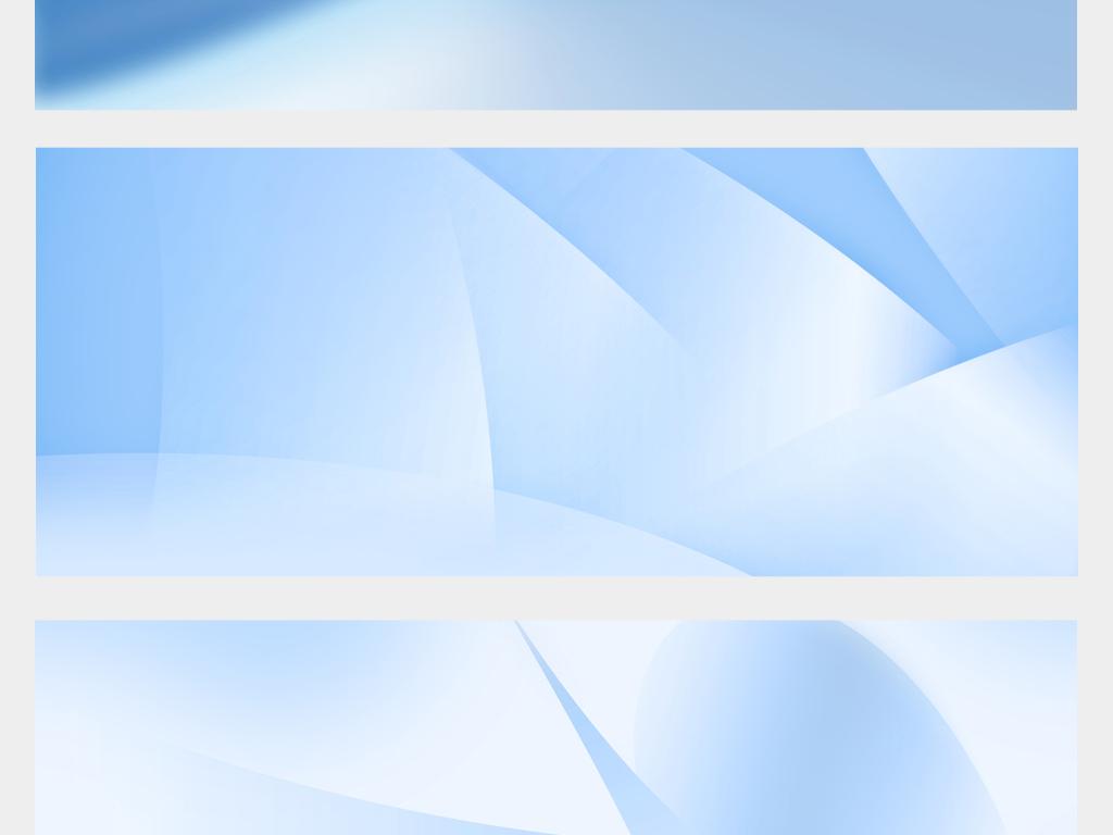 淡蓝色互联网科技抽象曲线几何背景jpg图片设计素材图片