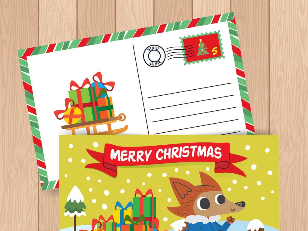 手绘卡通小动物圣诞节明信片