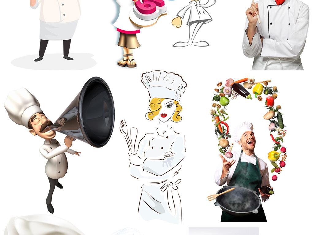 卡通手绘厨师大厨人物吃货炒菜png素材
