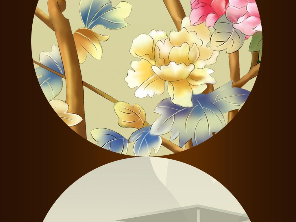 手绘花鸟桂林山水背景墙