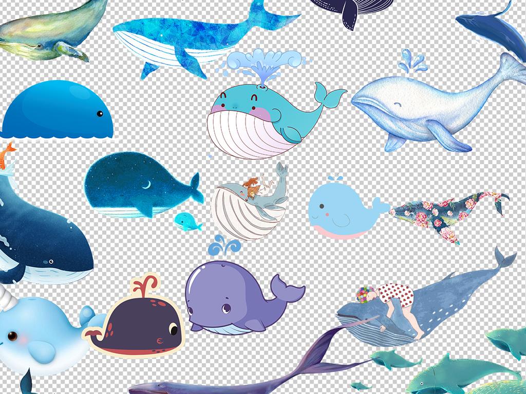 可爱卡通手绘唯美鲸鱼海洋动物png素材