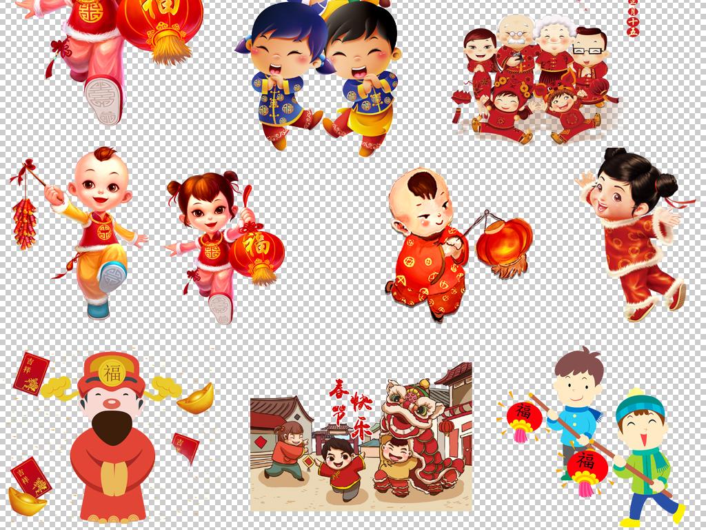 设计元素 其他 中国风素材 > 新年元旦春节手绘卡通人物喜庆年年有鱼