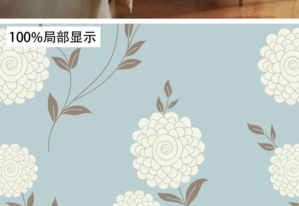 现代手绘简约花卉花朵花团墙纸壁画背景墙