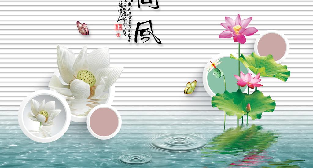 风的中国工笔画-荷风新中式工笔画荷花圆圈水波倒影背景墙
