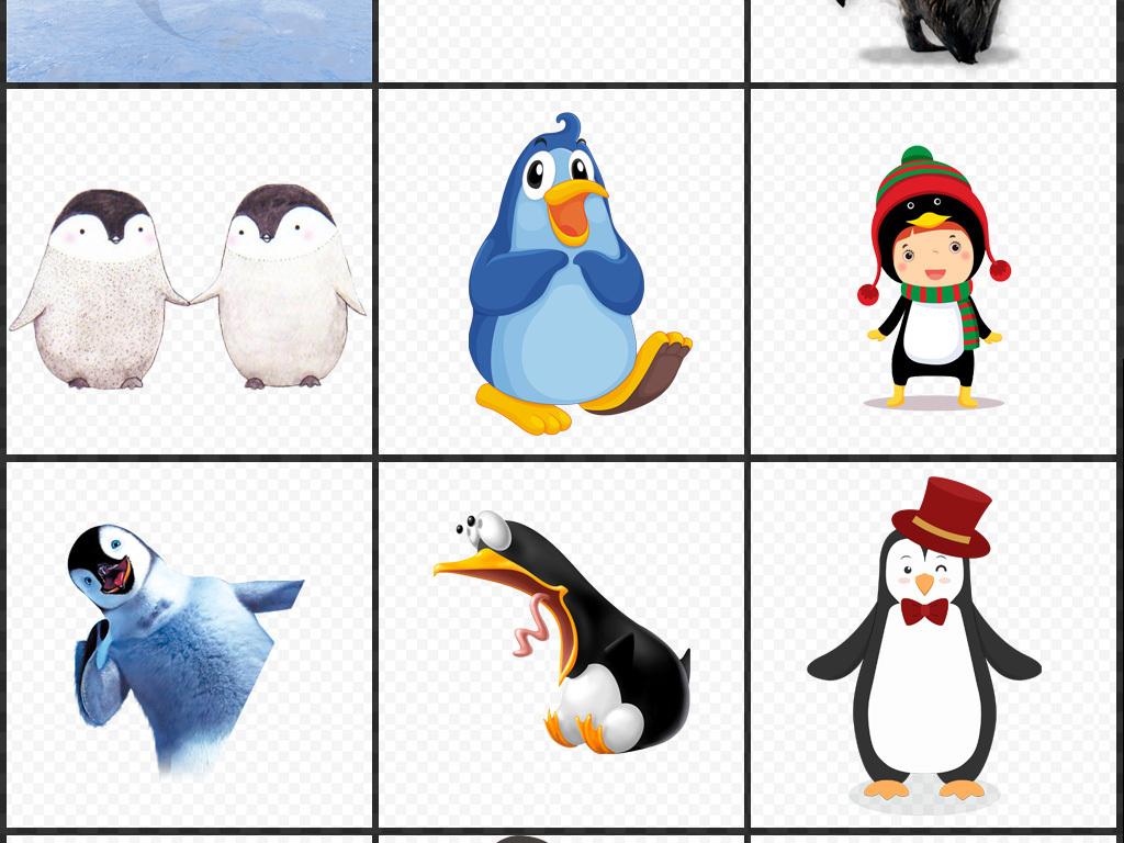 卡通南极企鹅png免扣透明素材