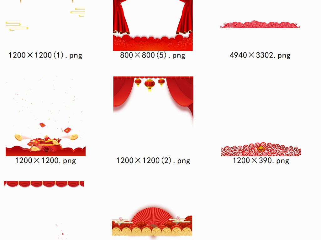 50款喜庆红色边框png免抠节日素材