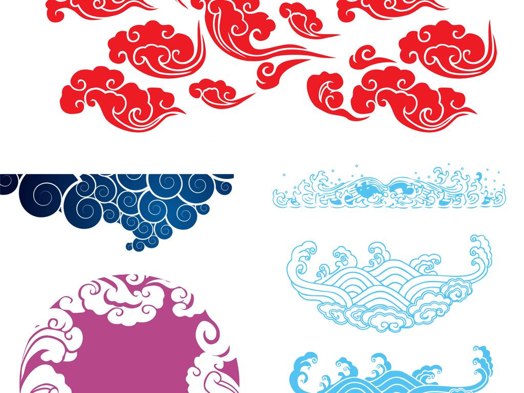 中国风古风复古古典祥云云纹图案免抠素材图片