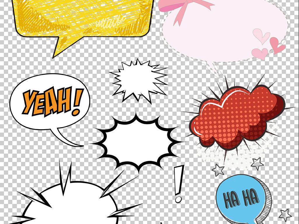 卡通手绘文本对话框会话气泡边框素材