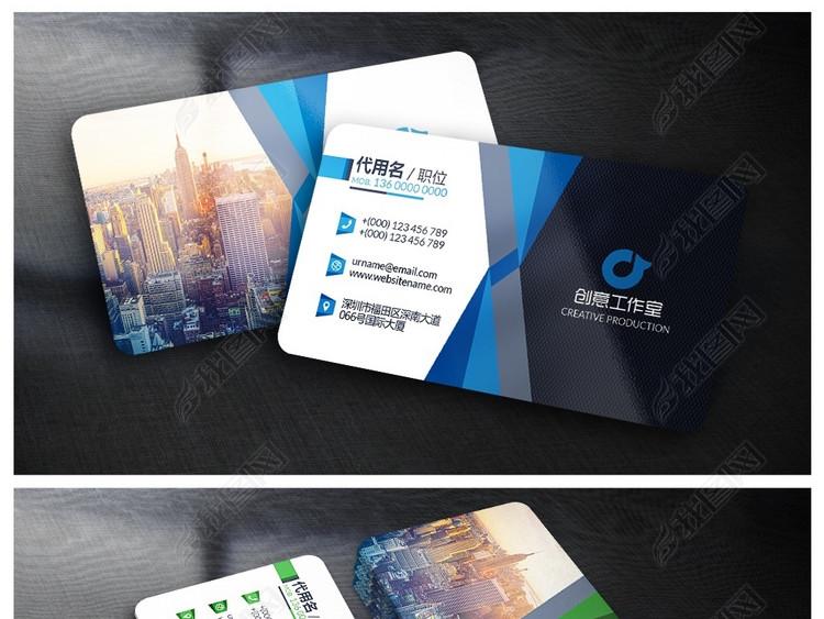公司简约商务企业创意名片设计模板高端个性