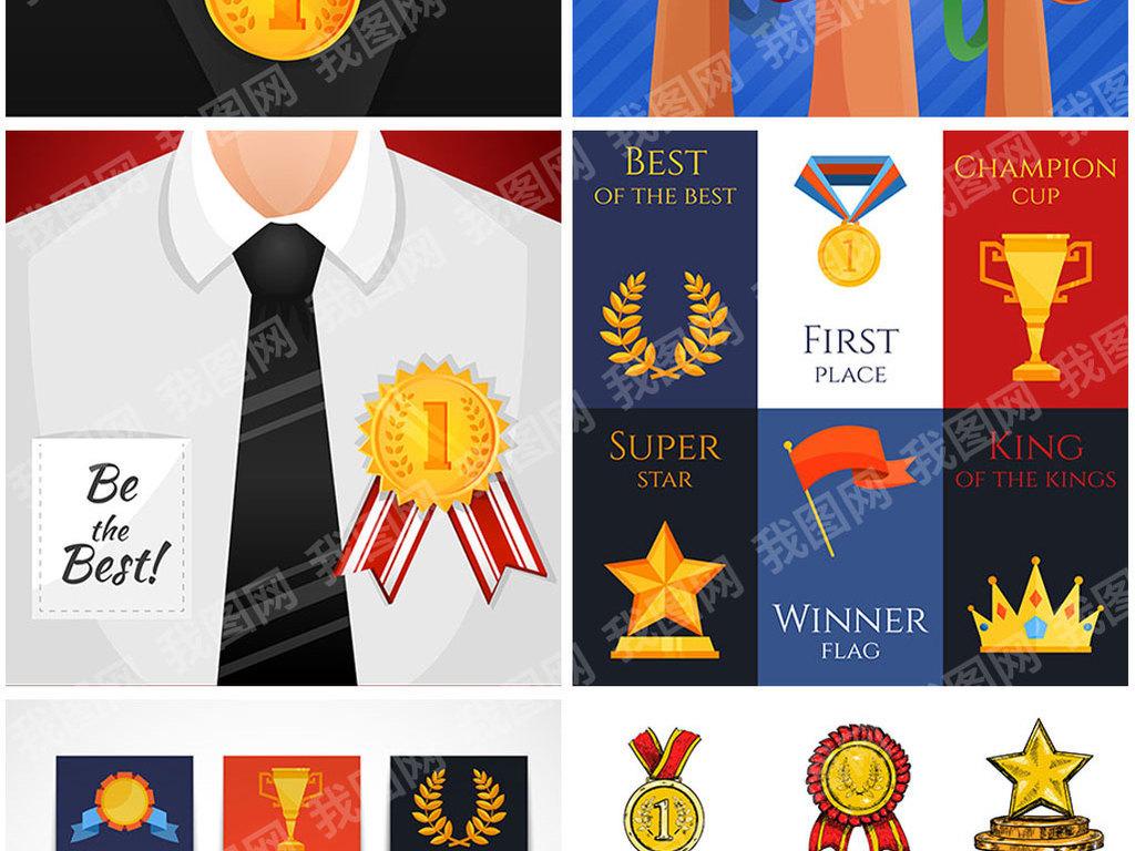 手绘扁平风格奖杯奖牌勋章矢量图形素材图片下载eps素材 其他